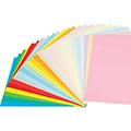 Värillinen kopiopaperi edulliseen hintaan koot A4 ja A3, nyt värilliset kopiopaperit tarjous fashion värillistä paperia suoraan toimistolle toimitettuna fashionin tulostuspaperit
